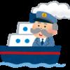 レンタルボート情報【関西】