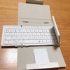 【台湾旅行】文字入力用キーボードを貰ったので、これを使って書いてみた。