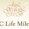 【JAL】JGC Life MileageでJGC Five Starを取得すると家族が幸せになる特典が満載!!