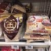 【コンセプト】白米と玄米を混ぜただけでも価値がある