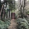 【旅ログ】関西二日目。大和・室生寺・長谷寺、京都・東寺。五重塔に注目!