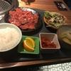渋谷のおすすめランチ「韓の台所 別邸」