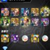 【モンスト】新春超獣神祭前半戦~マナが欲しい!~
