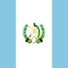 グアテマラのカルロス・ラウル・モラレス外相日本訪問時に外相解任