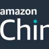 Amazon Chime SDKで音声からノイズを除去する