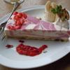 🍀カフェ アース 福井市  カフェ  ヴィーガン料理  RAWフード  ケーキ  オーガニック  絶景カフェ  美味しいカフェ  居心地いいカフェ