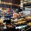 ベルギーワッフル・マネケン ~ パン・菓子のトレンドを顧みる