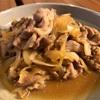 焼肉のタレ おすすめは叙々苑特製焼肉のたれ 作り方もご紹介