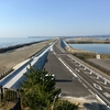 大洲松川浦ラインを電動アシスト自転車で縦断してみた。