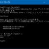 WSL環境を作って壊す、覚書-lxrunは使わない。