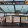 チャイナタウンを初散策