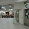 鹿児島中央駅開かずの窓口