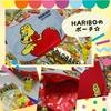 HARIBOのビッグポーチ! 黄色いくまさんファンにおすすめ♪