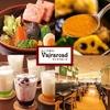 【オススメ5店】仙台(仙台駅周辺)(宮城)にあるスープが人気のお店