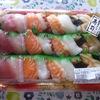 トライアル 魚屋のお寿司
