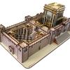 エルサレム第三神殿について
