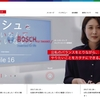 Bosch 2018 RECRUITING SITE