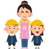 待機児童数は信用できない!実は世田谷区で保育園が余っているという事実