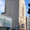 ロイヤルパークホテル高松 -香川