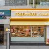【馬車道】フレッシュネスバーガーのパン屋さんがオープン「フレッシュネス パン工房」