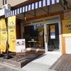 松本市店内ペットOK【FANGLE CAFE】店内にわんこも入れるテントあり💛