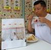 土曜 香港で佐々木希ちゃんになりきってみた。 〜水曜 ananの「魅惑の香港」特集見て、木曜 航空券取って、金曜 合コン我慢して 香港へ行ってみた。の続き