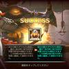 【キンスレ】お化け屋敷のイベントボックス×300+α