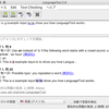 LanguageToolをOSX Yosemiteで使う
