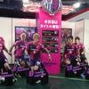 2014年【日本ハムグループ  展示会】(2014.1.25)