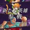 【FEH】新英雄召喚〜ガリアにて 来たる