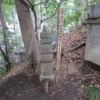 岩城常隆 供養の五輪塔
