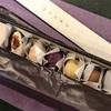 南青山  HIGASHIYA man 棗(なつめ)バター、ひと口菓子の詰め合わせ。贈物にもおすすめの贅沢な和菓子。