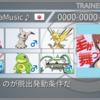 【USM/S14】不義遊戯トノラグゲンガー【最高・最終2137】