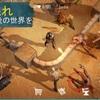新作スマホゲームのライブオアダイサバイバル(Live or Die Survival)が配信開始!