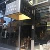 【パース】甘いチョコレートが味わえるカフェ「KOKO BLACK」
