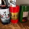 ティーストアーには台湾茶の裏メニューがあります