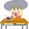 【ポケモンss】リーリエ「ギャンブルをしませんか?」