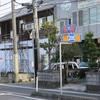 岡山r205◎ 美作千代停車場線