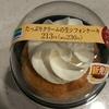 ふわふわボリューミー 『ファミリーマート たっぷりクリームの生シフォンケーキ』 を食べてみました。