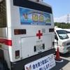 横浜みどりライオンズクラブによる、献血啓発活動に参加しました。