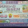 伊勢神宮へ初詣はシャトルバス(パーク&バスライド)が便利だよ。