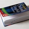 紙辞書vs電子辞書! メリットとデメリットを徹底比較!