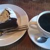 自家焙煎のスペシャルティコーヒーと手作りケーキ「Kawakami coffee roaster」(吹田市)