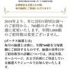 宝塚歌劇団をSS席で見る方法