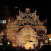 神戸ルミナリエへ…過去20121213