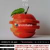 「kumitate」キックオフイベント