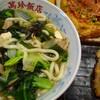 ご飯リズムと2019.3.9(土)夜ご飯&3.10(日)朝ごはん・お昼ご飯