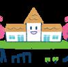 保育園内の子育て支援センターへ足繁く通う(1歳)