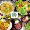 【オススメ5店】帯広・釧路・北見・河東郡(北海道)にあるラーメンが人気のお店