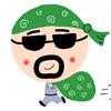 「おまんま」を泥棒する体〜燃費の悪い体は腸内細菌のおかげ